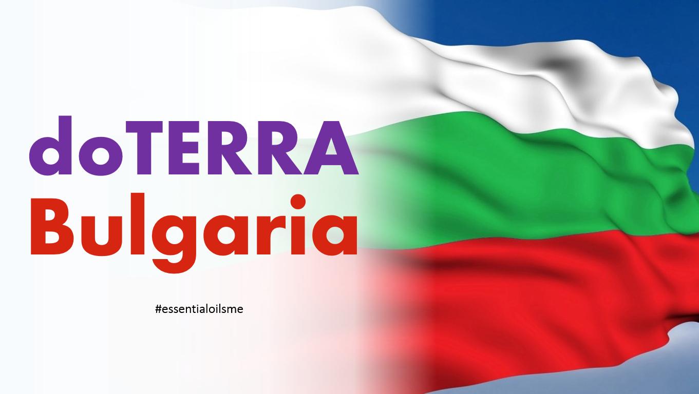 doterra bulgaria
